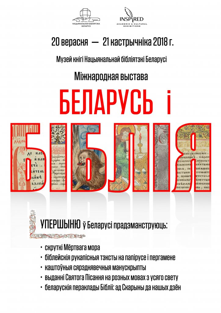 Belarus and The Bible